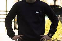 Мужская спортивная кофта (спортивный свитшот) Nike, найк, черная (в стиле)