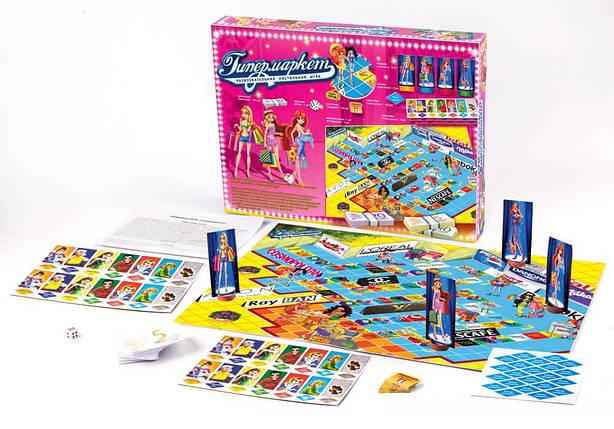 Большая настольная игра Гипермаркет, фото 2