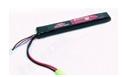 LiPo StormPower 1200mAh 7.4V 20-30C
