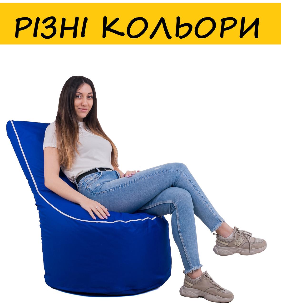 """Кресло мешок """"Sunbrella"""". Разные цвета."""