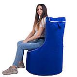 """Кресло мешок """"Sunbrella"""". Разные цвета., фото 2"""