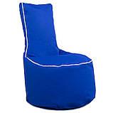 """Кресло мешок """"Sunbrella"""". Разные цвета., фото 3"""