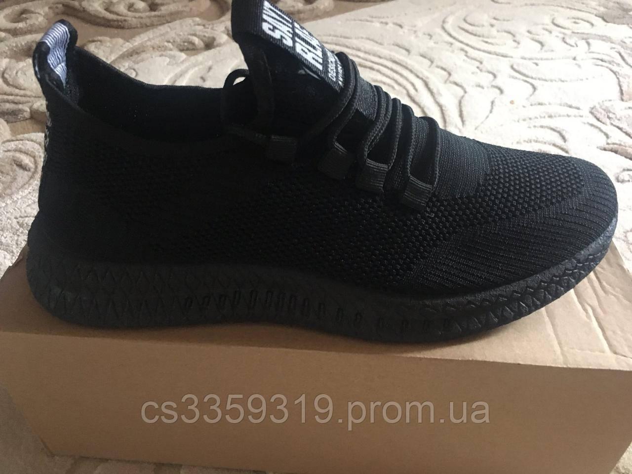 Розпродаж кросівки чоловічі