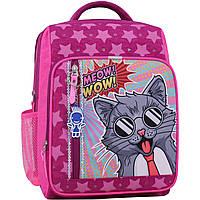 Рюкзак шкільний Bagland Школяр 8л (128 143 малина 510), фото 1