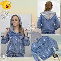 Модная женская джинсовая курточка оверсайз с трикотажным капюшоном
