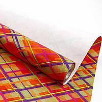 О Подарочная бумага в рулоне (70 см*10 м)
