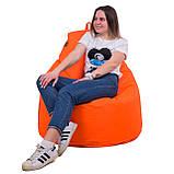 """Кресло мешок груша """"Дольче"""". Разные раскраски., фото 4"""