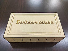 """НОВИНКА! Купюрница коробка шкатулка для денег """"Бюджет семьи"""" 30х17х8см"""