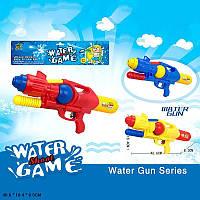 Детский водяной пистолет с насосом m127