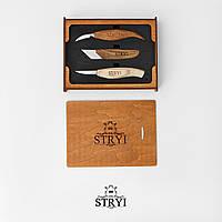 Набір ножів для різьблення по дереву, STRYI, 3 шт
