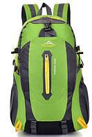 Рюкзак городской xs40c1 зеленый, 35 л