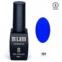 Гель-лак Milano 8 мл. №162⭐⭐⭐⭐⭐