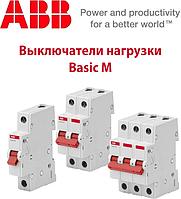 Вимикачі навантаження АВВ Basic M BMD