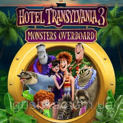 Hotel Transylvania 3 Monsters Overboard Ps4 (Цифровой аккаунт для PlayStation 4) П3