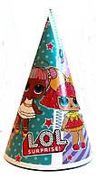 Колпачок праздничный Куклы-сюрприз  ЛОЛ LOL