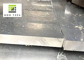 Обрезки алюминиевых плит 130 мм Д16, фото 2