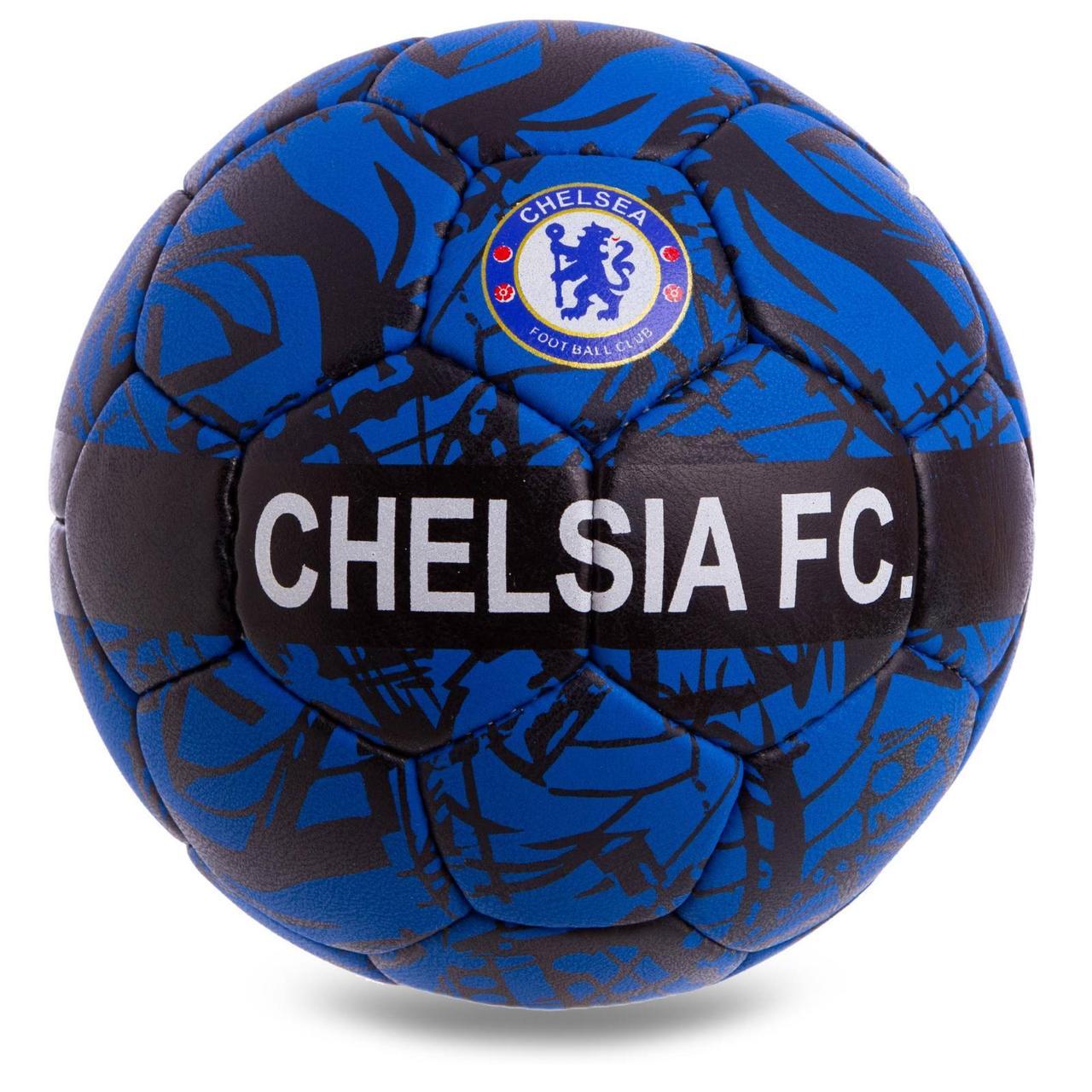 Футбольный мяч (синий) Челси 2020