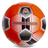 Футбольный мяч Шахтер оранжевый 2020