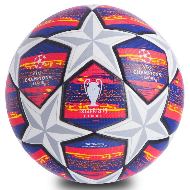 Футбольний м'яч (гранатовий) Ліги Чемпіонів сезон 2019-2020
