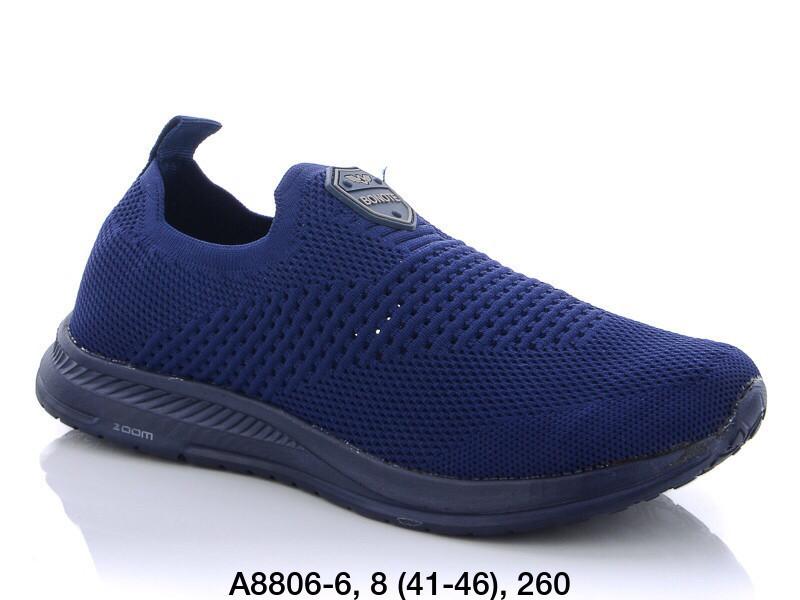 Кроссовки Bonote A 8806-6