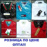 Большой выбор - Стильная мужская футболка поло. Лакоста, ральф лорен и др.