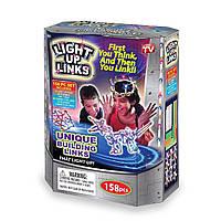 Детский Светящийся конструктор Light Up Links Лайт ап линкс 158 деталей, КОД: 116962
