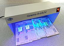 Спектр 5-A4/M (Электронная версия) Детектор валют, фото 2