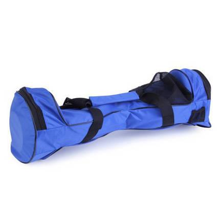 Сумка-чохол синій колір для перенесення, транспортування 10.5 дюймового гироскутера , міні-сігвеях, гироборда, фото 2