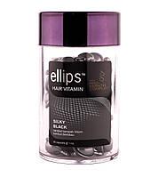Витамины для волос Ellips  Ночь шелковая  с Про-кератиновым комплексом, 50 капсул x 1 мл