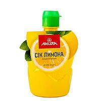 Сок лимона концентрированный Akura 220 мл