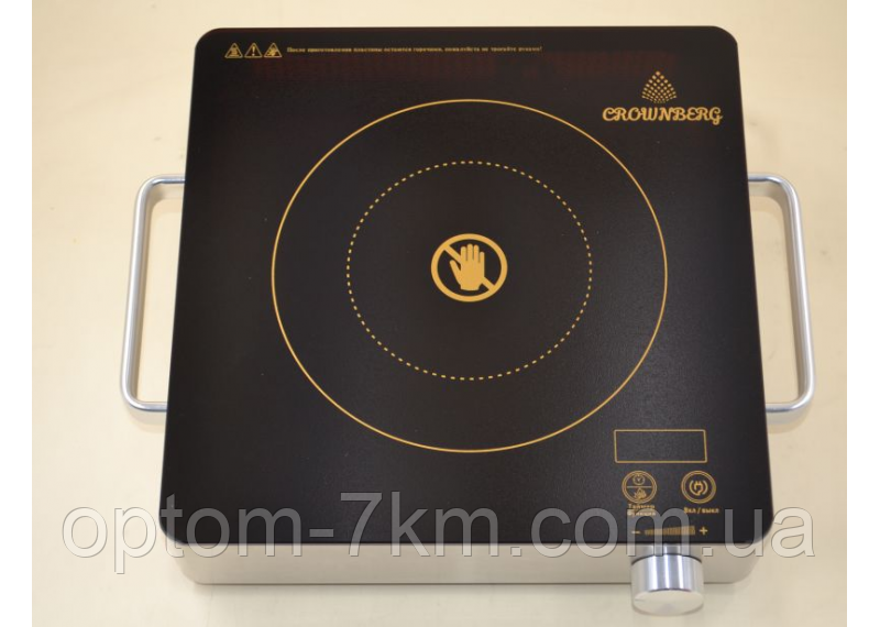 Инфракрасная плита Crownberg CB-1325 ам