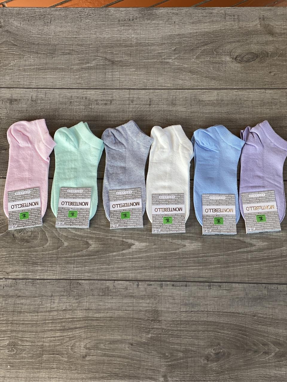 Жіночі шкарпетки стрейчеві Montebello сіточка однотонні 35-40 12 шт в уп мікс кольорів