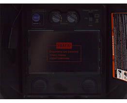 Маска зварювальника хамелеон Edon ED-10000, фото 3