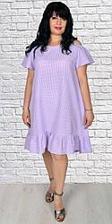 Молодежное ботальное  платье