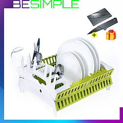 Органайзер для посуды collapsible compact dish rack + Подарок