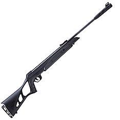 Пневматическая винтовка Magtech N2 Extreme 1300 Black