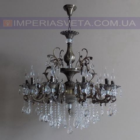 Люстра со свечами хрустальная IMPERIA десятиламповая LUX-544144