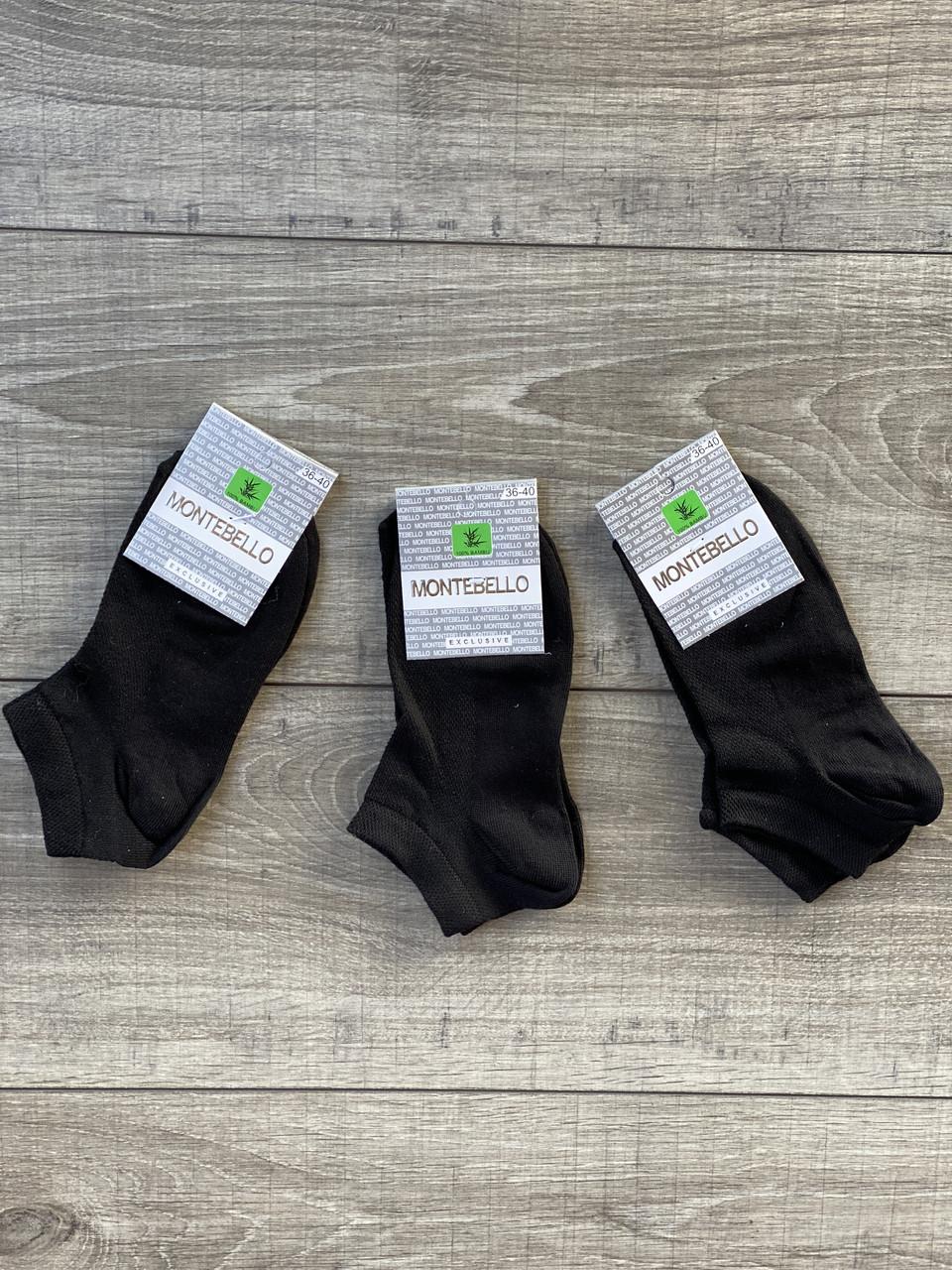 Женские носки стрейчевые Montebello сеточка однотонные 35-40 12 шт в уп черные