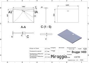 Поддон для душевой кабины MIRAGGIO BRUGGE 1400 с литого мрамора, фото 3