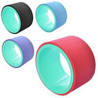 Колесо кольцо для йоги и фитнеса EVA 15 см