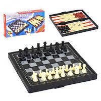 Шахматы магнитные 3 в 1