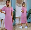 Платье в рубчик однотонное женское (ПОШТУЧНО)