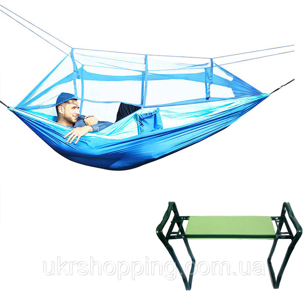 Комплект: Туристичний гамак з москітною сіткою + Лавка-підставка садова для дачі (стільчик для городу)