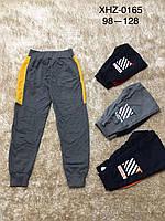 Спортивные штаны для мальчиков оптом, Active Sports, 98-128 см,  № XHZ-0165