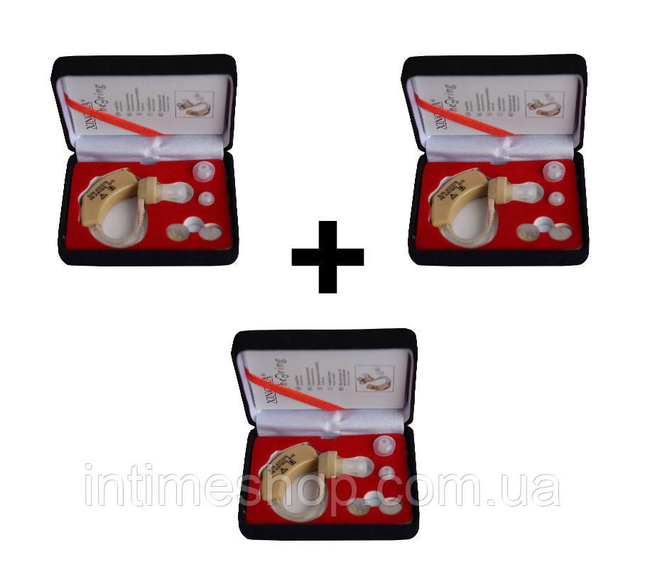 Комплект (3в1) Заушной слуховой аппарат (усилитель слуха) Xingmа XM 909-e (три аппарата в комплекте) (TI)