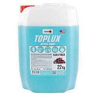 Активная пена концентрат NOWAX 22 кг Toplux Active Foam автошампунь для бесконтактной мойки (NX20191)