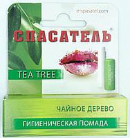 Гигиеническая помада Чайное дерево/ Спасатель/ DR RETTER EC