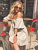 Женское платье с объемными рукавами и открытыми плечами размер 42-46 кофе с молоком, фото 5