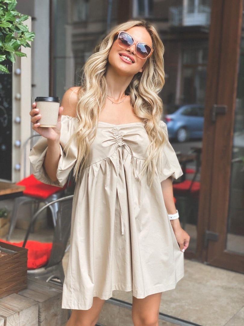 Женское платье с объемными рукавами и открытыми плечами размер 42-46 кофе с молоком