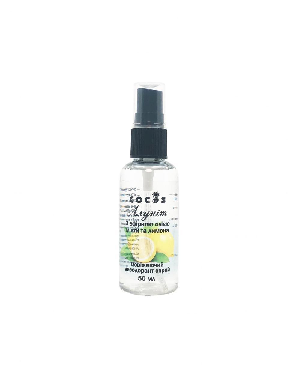 Дезодорант-спрей Алунит с эфирным маслом мяты и лимона, 50 мл, Кокос